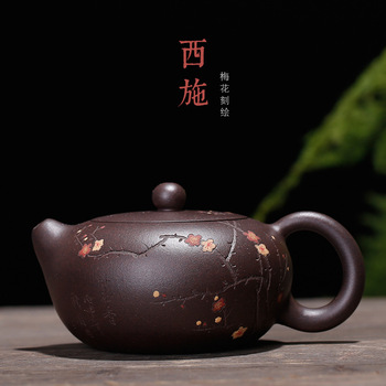 blossom mud flat zhu xi shi pot of a generation of delivery time draw large recommended number of manufacturers selling