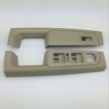 2 Pieces for Skoda Superb 2008 2013 Beige Window Switch Control Panel Trim Left and Right