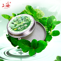 2018 SHANGHAI Moisturizing Mint Soothing Cream Repair Sensitive Skin Treatment of Burns Mosquito Repellent Spray Refreshing Ance