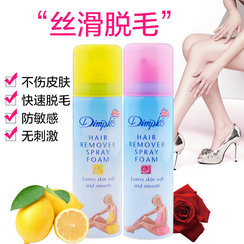 Free Postage 200ml Hair Removal Depilatory Cream Mousse Foam Spray