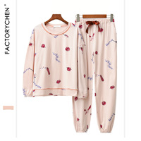 2018 Autumn New 100% Cotton Red Lipstick Lovely Long Sleeves Long Pants Pajamas Suit Pajamas for Women Sleepwear Set Sleep Wear