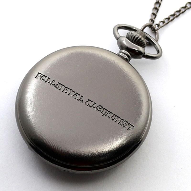 Fullmetal Alchemist Pocket watch Back