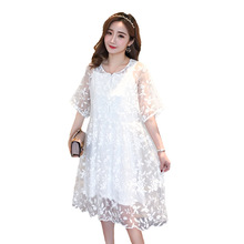 2018  maternity clothing summer twinset lace one-piece dress white embroidery For Pregnant