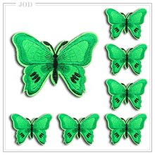Promotionnels Promotion Achetez Patch Des Papillon by6gf7
