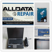car and truck diagnostic software with laptop alldata 10.53 and mitchell on demand 2in1 hdd 1tb installed ready to use