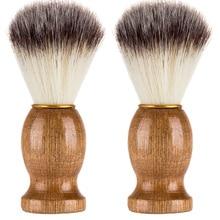 Мужская щетка для бритья из барсука, Парикмахерская, для мужчин, для чистки лица, бороды, инструмент для бритья, щетка для бритья с деревянной ручкой