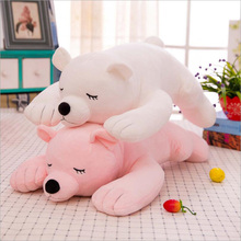 New Style Lovely Sleeping Polar Bear Plush Toy Stuffed Animal Soft Doll Children Birthday Gifts