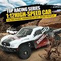 Subotech BG1507 RC автомобилей 1 : 12 гоночный автомобиль высокой скорости собраны радио управления гоночный автомобиль 4WD 2.4 г RC игрушечную машинку ртр