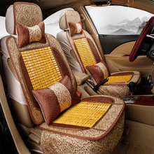 Car Seat  Bamboo Slice Sleeve New Summer Products Wholesale Price Cross Border Goods Supply.