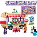 Bela 10559 Friends Amusement Park Hot Dog Van building Blocks Bricks Toys Girl Game Toys for children Gift Decool Lepin 41129