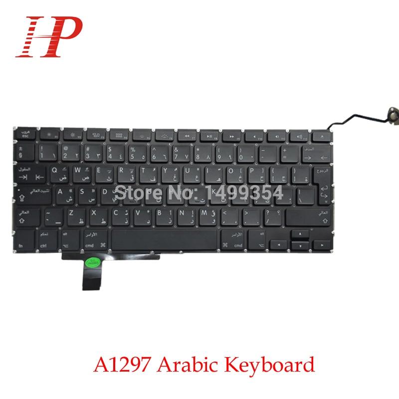 5PCS Genuine A1297 Arabic AR Keyboard With Backlight For Apple Macbook Pro 17'' A1297 Keyboard Arabic Standard 2009-2012 laptop keyboard for acer silver without frame arabic ar v 121646cs2 ar aezqsq00110