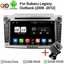 Sinairyu 1024*600 Octa Core Android 6.0 Fit for Subaru Legacy Outback 2009 2010 2011 2012 Car DVD Player with Built-in WIFI GPS