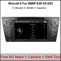 7 Inch Car DVD Player For BMW E90 E91 E92 E93 318 320 325 Canbus Capacitive