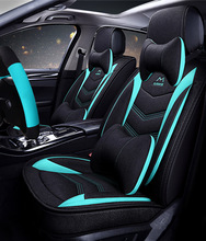 Universal Car seat covers