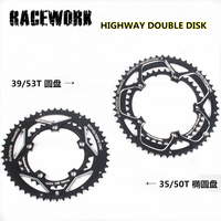 RACEWORK road bike chainring double disc ellipse disc 110 bcd 35 50T 130 bcd disc 39 53T chainring