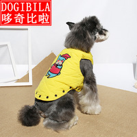 dog Clothes Poodle Vest Autumn Winter Dress Than Bear Schnauzer Puppy Kitty Thickening Vest Pets Bipod Cotton padded Clothes