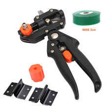 Promotional grafting tools and grafting film Meteor Garden tools cut a grafting machine 1 2cm wide grafting film