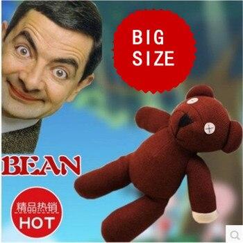 Плюшевая игрушка Медведь Мистер бин вариант 2