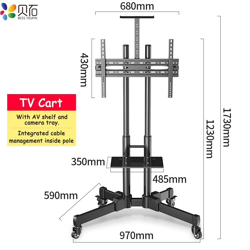 Mobile TV Cart Floor Stand Mount Home Display Free Lifting Trolley for 32-65 TV Holder with With Camera Tray and AV ShelfMobile TV Cart Floor Stand Mount Home Display Free Lifting Trolley for 32-65 TV Holder with With Camera Tray and AV Shelf