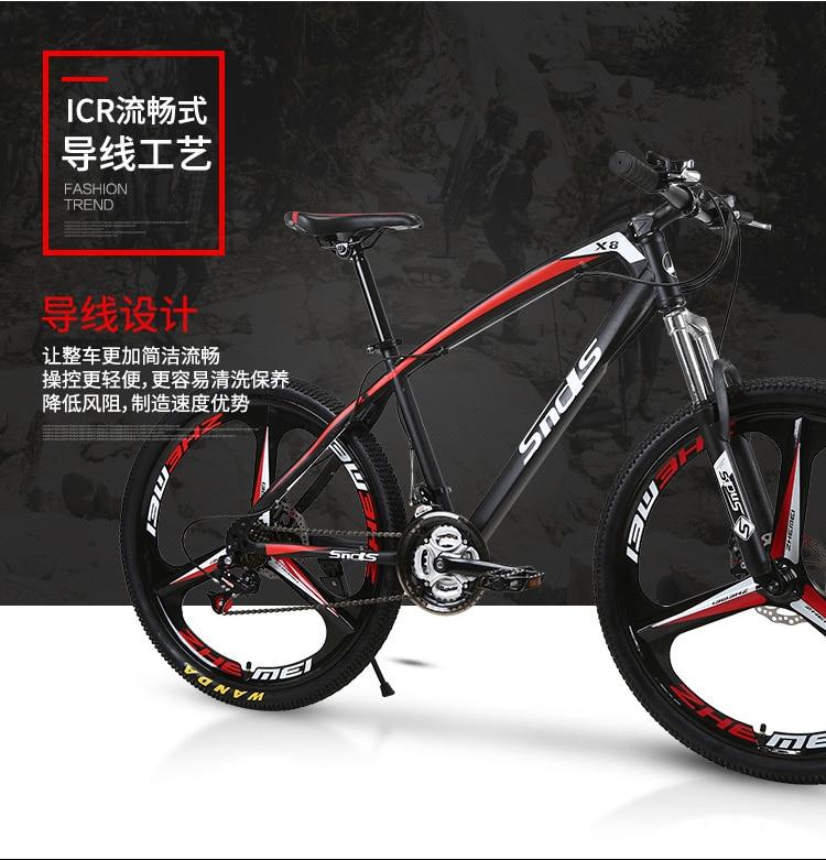 High Quality brand bicycle
