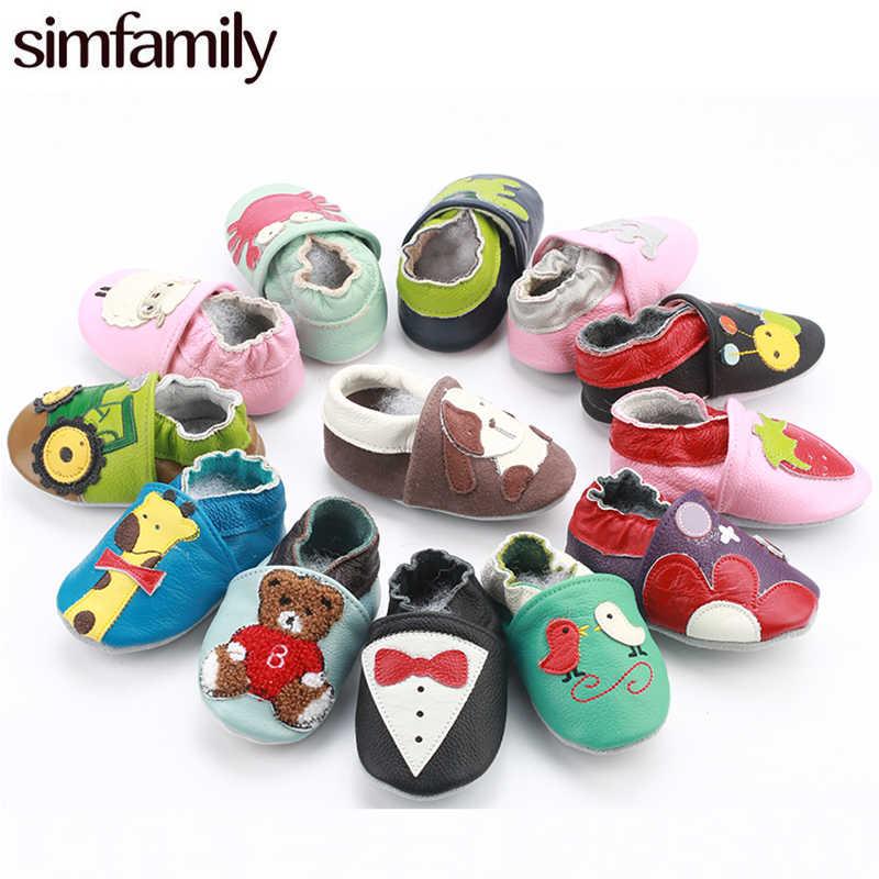 [Simfamily] мягкие Нескользящие Детские мокасины из натуральной кожи для новорожденных мальчиков и девочек 0-24 месяцев