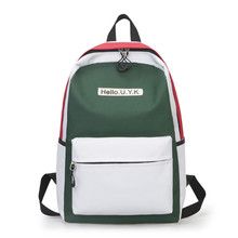 Ins package High school student backpack girls boys Korean version campus Simple Leisure shoulder bag