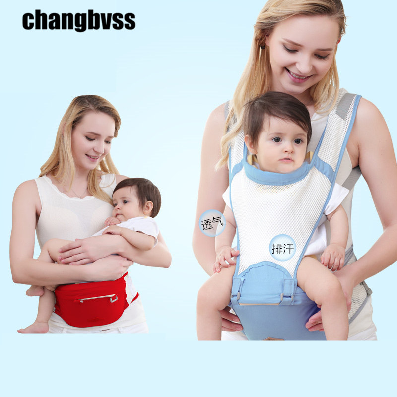 9def2c2270c Summer Breathable Baby Wrap Hipseat For 0-36 Months Universal Easy Carry  Baby Sling Backpack