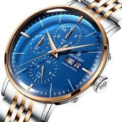 SENORS zegarek marki mężczyźni automatyczny mechaniczny zegarek na rękę ze stali nierdzewnej wodoodporny męski zegar Relogio Masculino Hodinky