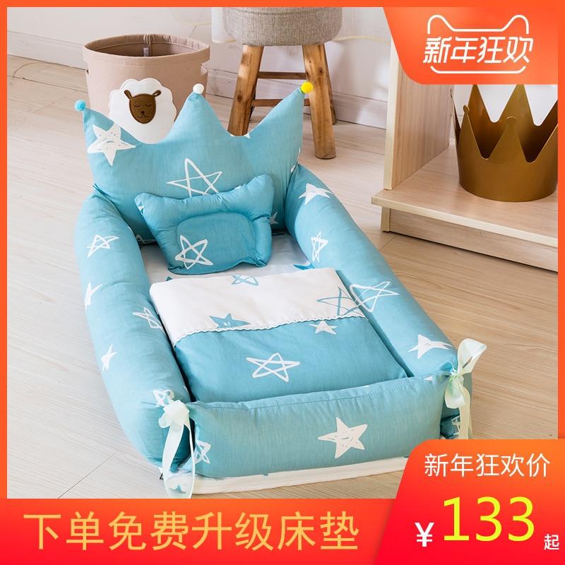 Baby Bed In Baby Bed Baby Sleeping Pressure-proof Artifact Bed Portable Separator Bed Neonatal Bionic Bed
