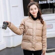 2019 модные женские туфли зимняя куртка корейский стиль пузырь пальто с  хлопковой подкладкой короткие теплые chaqueta 0e8aacda61d