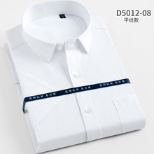 male shirts New Arrived 2018 work men Button short sleeve striped / twill shirt dress white casual Slim