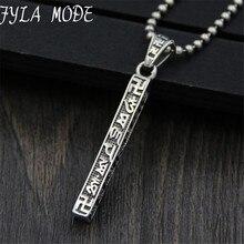 MODO FYLA Étnico S925 Plata Tallado Mantra Hombre Amuleto Hecho A Mano Nepal Om Mani Padme Hum Ajuste Collar Colgante XJF097