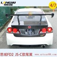 يصلح لهوندا ل سيفيك FD2 FA1 GT jsracing C GT الجناح ألياف الكربون الخلفية سبويلر الجناح الخلفي-في جناح خلفي ورفرف من السيارات والدراجات النارية على