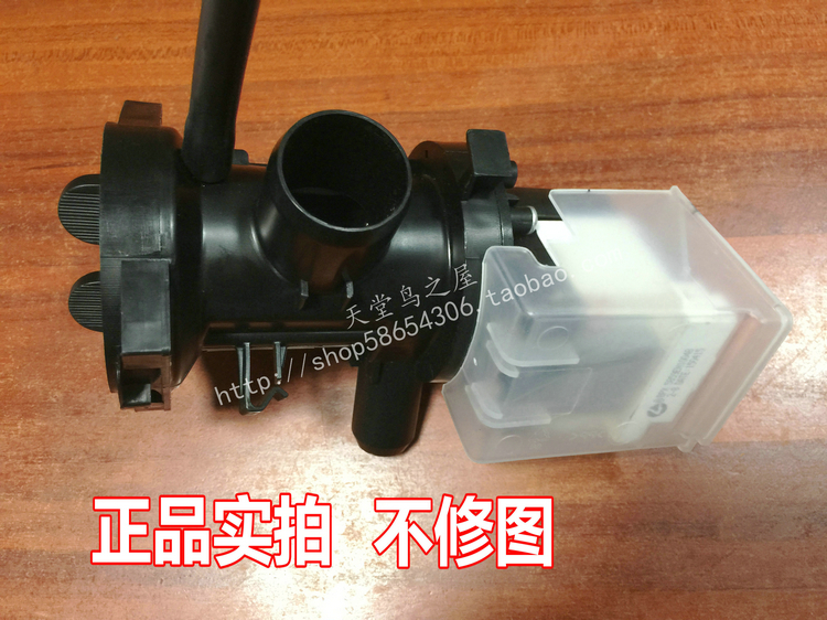 цена на Brand new original Rayleigh LG drum washing machine drain pump motor WD-T90105/T80105/N80062 BPX2-8