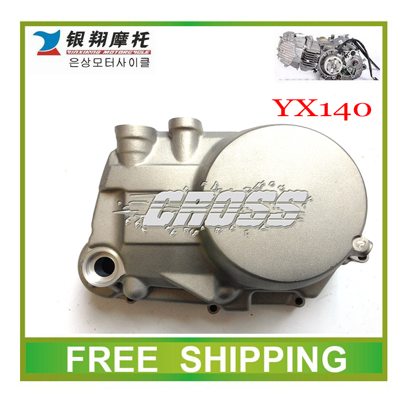 yx yx140 140cc engine right cover dirt pit monkey bike clutch cover kayo bse taotao accessories free shipping yinxiang yx140 140cc engine clutch assembly yx 140 oil cooled engine parts chinese kayo apollo bse xmotos dirt bike pit bike