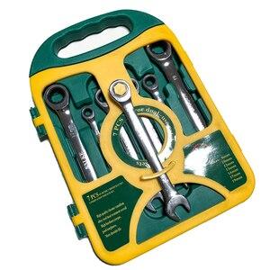 Image 4 - 7PieceS/set  Ratchet Wrench Set hand wrench Hand Tools Metric Ratchet Wrench Set 8 19mm A Set of Key