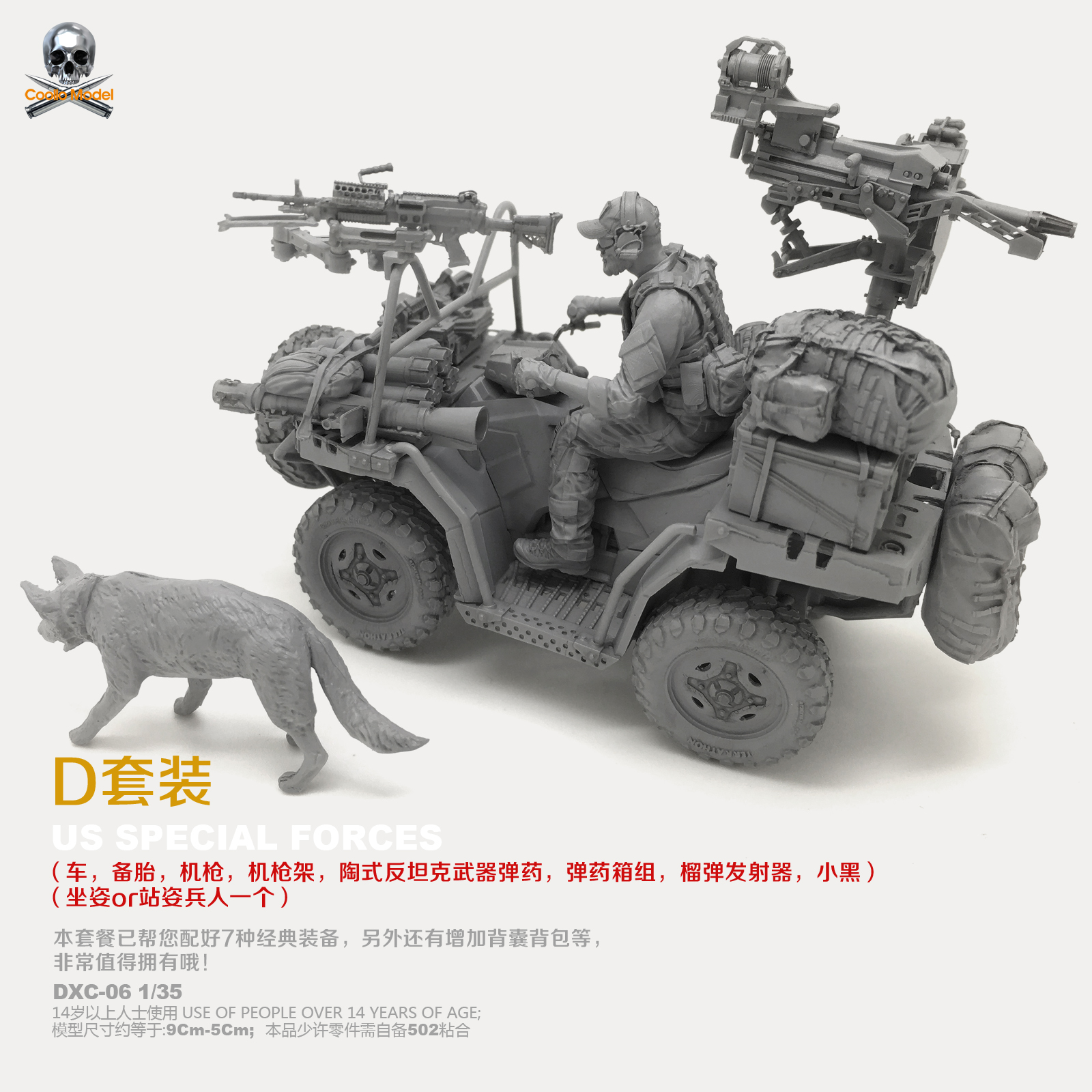 1/35 Resin Kits US Navy SEALs And Terrain Vehicles (D Set) Resin Model Self-asssembled DXC-06