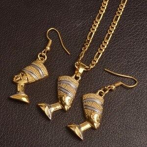 Anniyo Egypt Нефертити, королева, кулон с портретом, ожерелье и серьги, для женщин, два тона, комплект ювелирных изделий для вечеринки в африканском стиле # 098906B