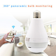 Intelligent Surveillance Camera Wireless Bulb Network WiFi Phone Remote Security Against High-definition Night Vision Infrared housekeeping intelligent network camera head wireless wifi million high definition monitor card 1080p integrated camera