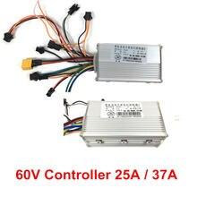 Jp 60v 25a 37a фотоэлектрический бортовой дисплей для dual motor
