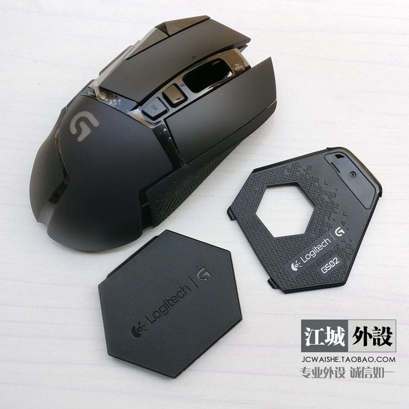 1 set new original mouse case mouse cover for Logitech mouse G502 RGB edition genuine mouse shell