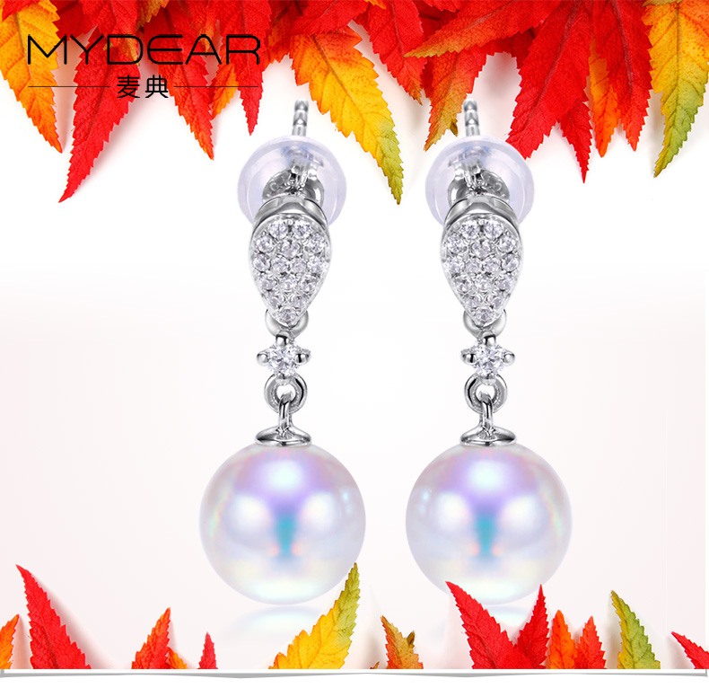 akoya pearls gold earrings jewelry 11