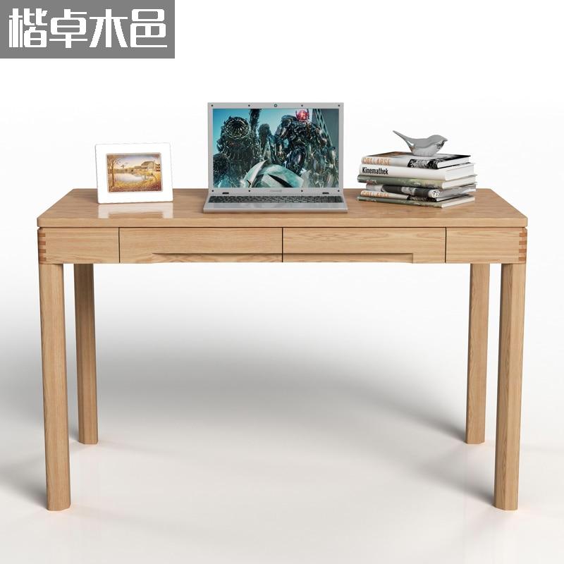 White oak desk minimalist fashion all solid wood computer
