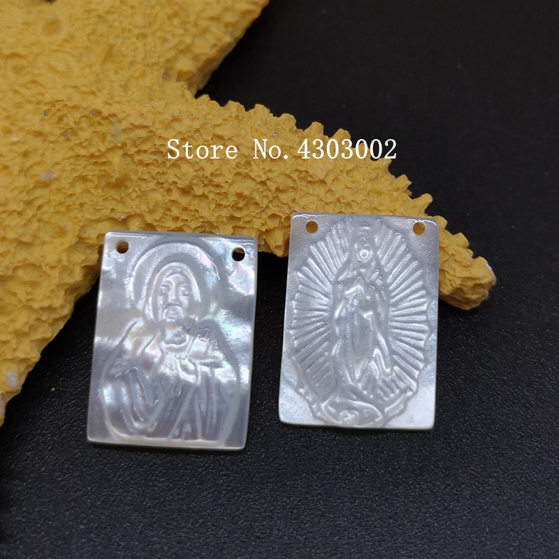 20pcs lot 12x16mm Mix Order Natural Rectangle Sacred Heart of Jesus Mother of Pearl Shell Beads