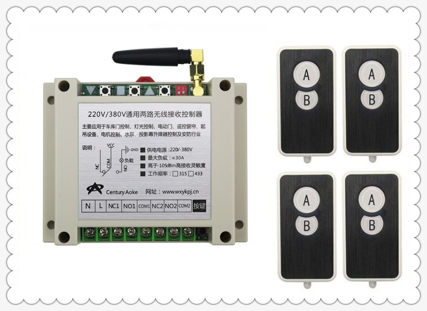 AC220V 250V 380V 30A 2CH RF Wireless Remote Control Switch System 4 transmitter and 1 receiver universal gate remote control new ac220v 2ch rf wireless remote control system teleswitch 2 cat s eye ransmitter and 1 receiver universal gate remote control