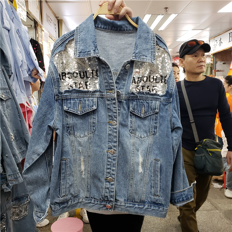 European Style Loose Denim   Jacket   2019 Spring Cowboy Coat Women Broken Hole Bullet Loose New Shirt Girls Ladies   Basic     Jackets