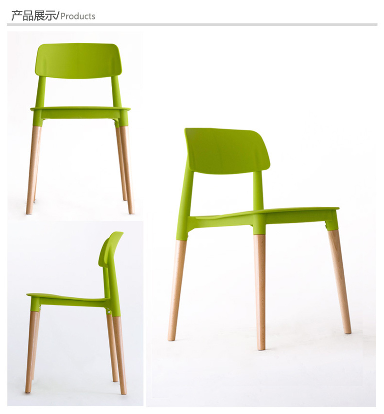 wood & plastic chair,wood dining chair,living room furniture