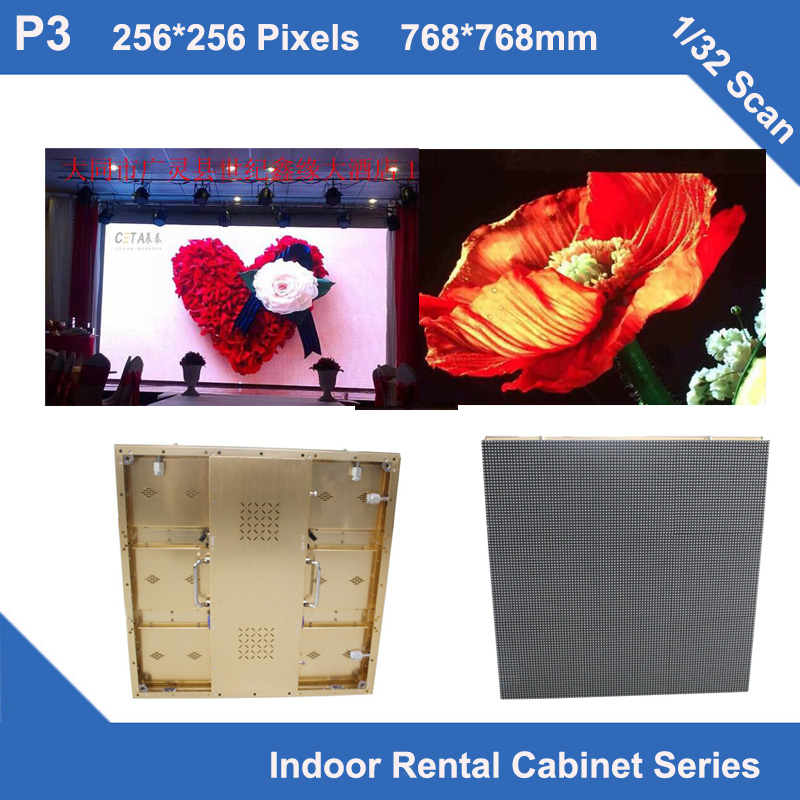 TEEHO P3 indoor Golden brushed Aluminum Cabinet 768mm*768mm 1/32 scan video wall videotron rental fixed wedding school even showTEEHO P3 indoor Golden brushed Aluminum Cabinet 768mm*768mm 1/32 scan video wall videotron rental fixed wedding school even show