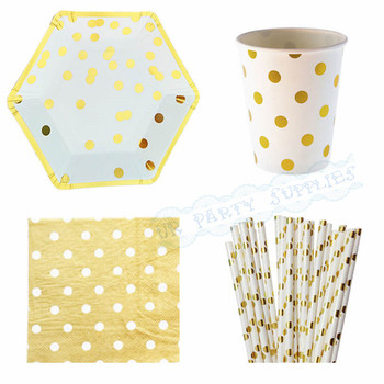 24 sets Gold Foil Dot Disposable Tableware Party Paper Plates Cups Wedding Baby Shower Favor Paper Napkins Drinking Straws