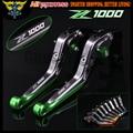 Логотип (Z1000) Зеленый + Titanium Мотоцикл Тормозные Рычаги Сцепления Для kawasaki Z1000 2007 2008 2009 2010 2011 2012 2013 2014 2015 2016